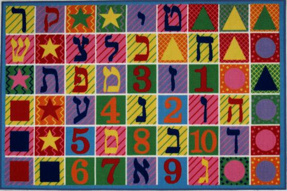 Fun Rugs Fun Time Hebrew Numbers  Letters FT-500 Multi Area Rug