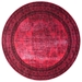 Nuloom Machine Made Vintage Red Area Rug - 165473