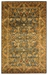 Safavieh Antiquities AT52C Blue - Gold Area Rug Clearance - 49643